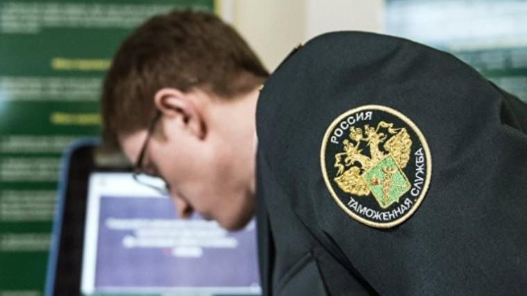 октября день таможенника российской федерации