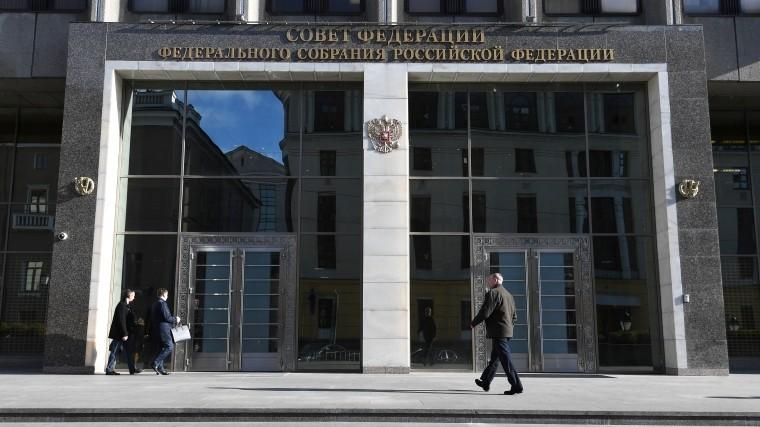 социальные вопросы обсудили совете федерации