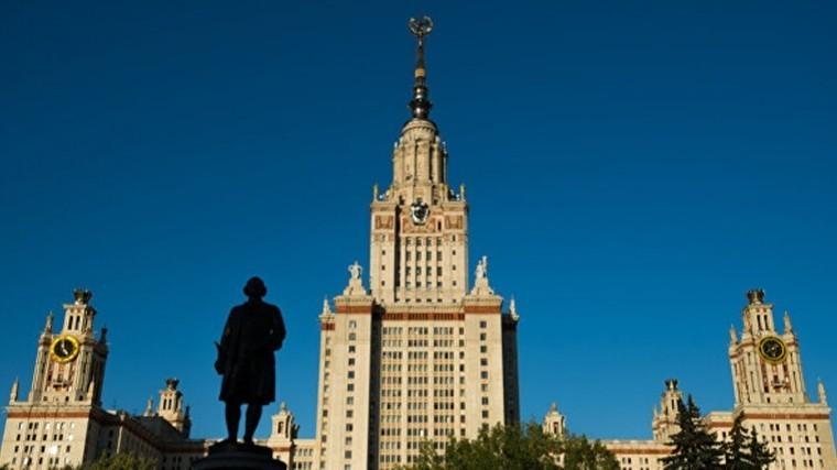 рейтинг лучших университетов мира вошли российских вузов