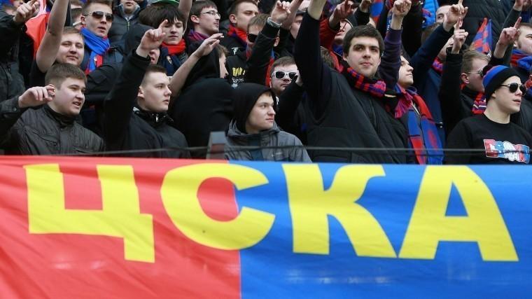Болельщики ЦСКА устроили побоище вМоскве перед матчем Лиги чемпионов