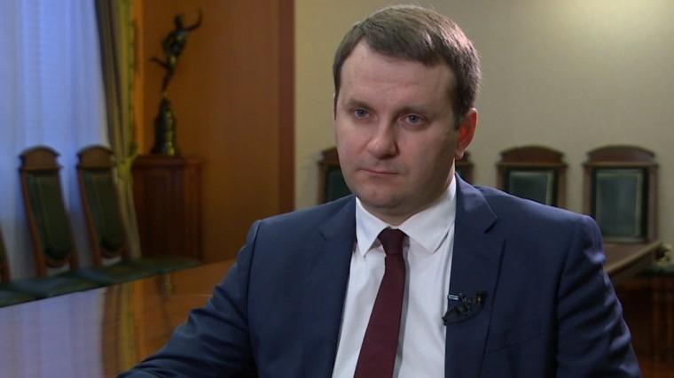 Министр экономики России обустойчивости рубля, сотрудничестве сКитаем иборьбе сограничениями США