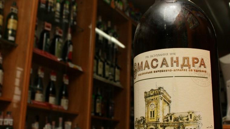 крымские вина массандры вошли число лучших мире