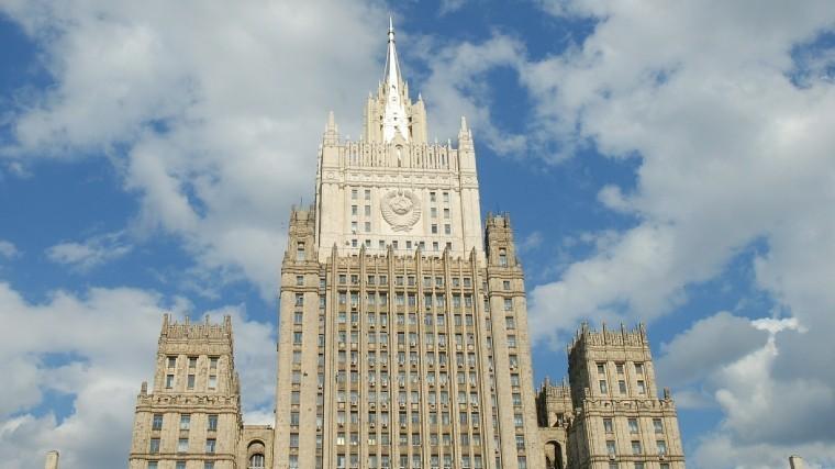 мид россия белоруссия продолжат противодействовать героизации нацизма