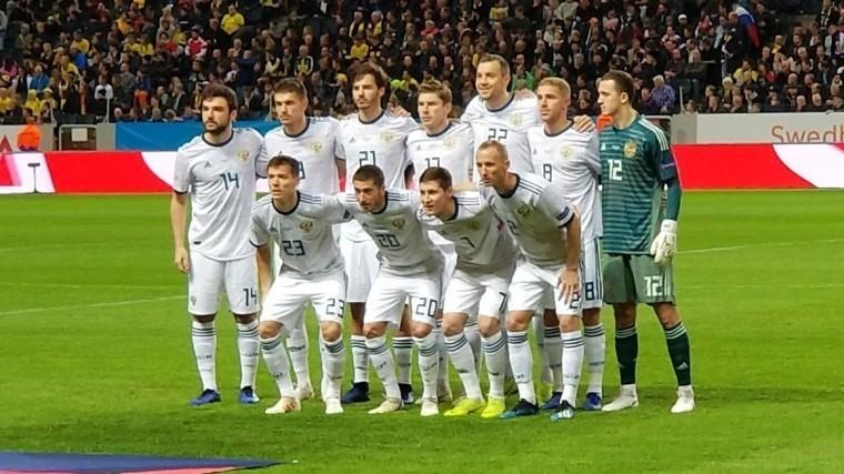 эксперт сборная россии футболу попала группу смерти че-2020