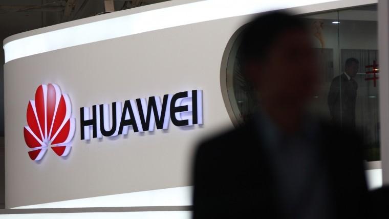 китай требует освободить финансового директора huawei