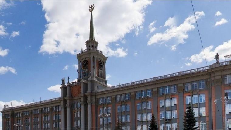 чиновники екатеринбурга показали беспрецедентный рост зарплат