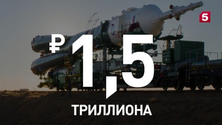 названа предварительная стоимость части лунного проекта роскосмоса