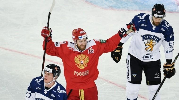 сборная россии хоккею разгромила команду финляндии счетом