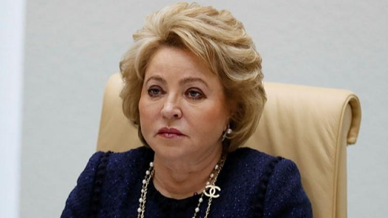 валентина матвиенко подвела итоги работы совета федерации 2018