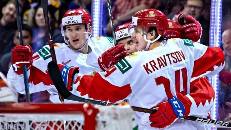 молодежная сборная россии хоккею обыграла канадцев