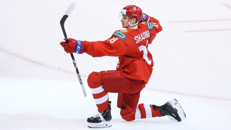 российская молодежная сборная хоккею завоевала бронзу чемпионате мира