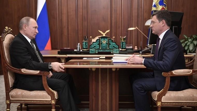 Фото: 5-tv.ru