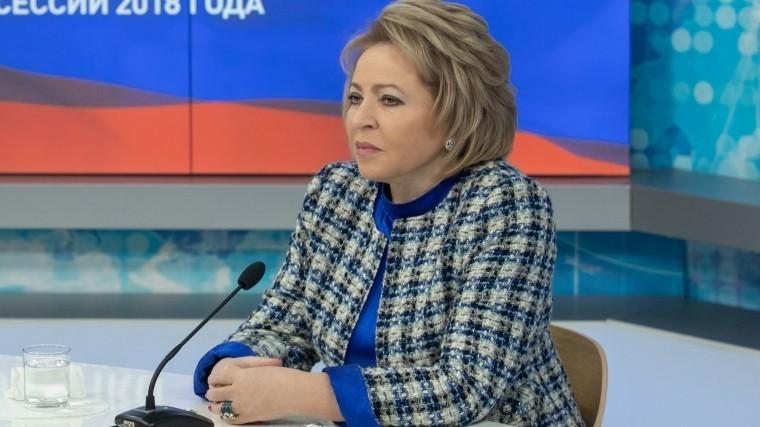 «Чувствительная тема»: Матвиенко напомнила прокуратуре оборьбе сростом цен