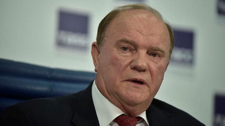 Зюганова просят проверить информацию онелегальной охоте иркутского губернатора