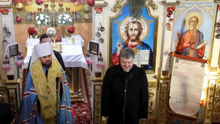 глава новой церкви украины собирается подчиняться константинополю