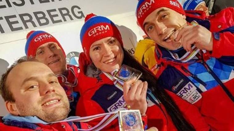 российские саночники выиграли чемпионат мира германии фото