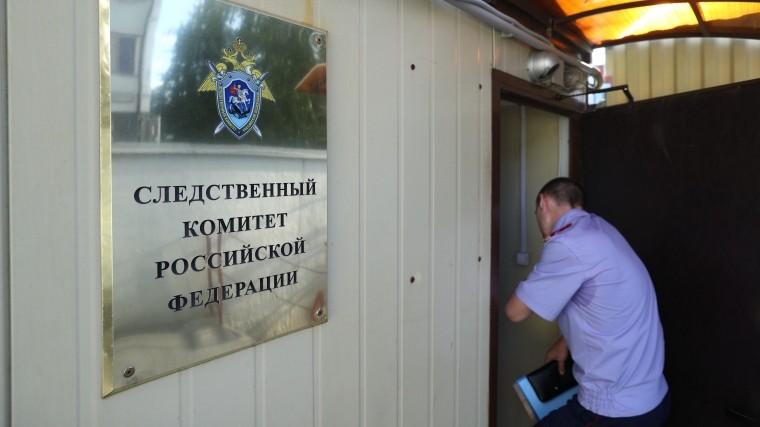 Видео: СКпопросил арестовать депутата Госдумы завзятку в3,5 миллиарда рублей