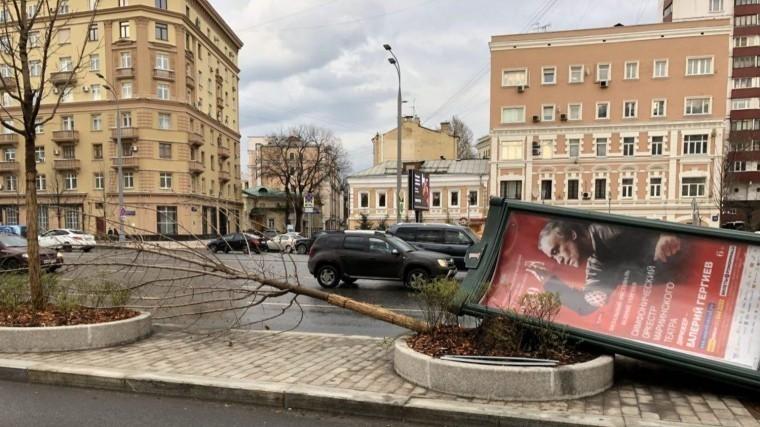 МЧС предупреждает петербуржцев имосквичей обопасности вночь на22марта