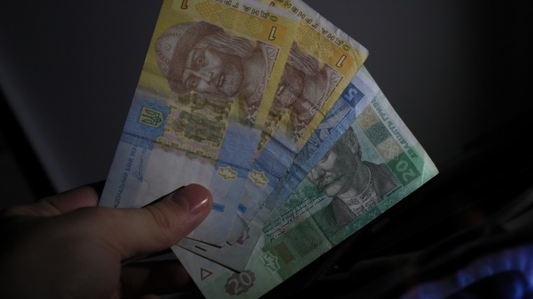 индексации прожиточного минимума рост рублей налога гривныв рубля