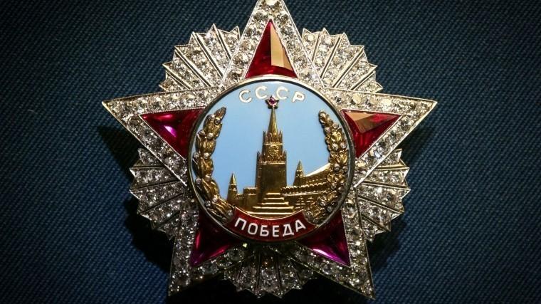 Видео: Орден «Победа»— символ полководческого искусства