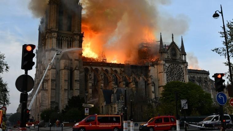 Врезультате пожара вСоборе Парижской Богоматери пострадавших россиян нет