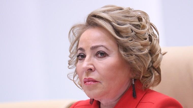 пасе матвиенко валентина россия пов позитивные кризиса российской