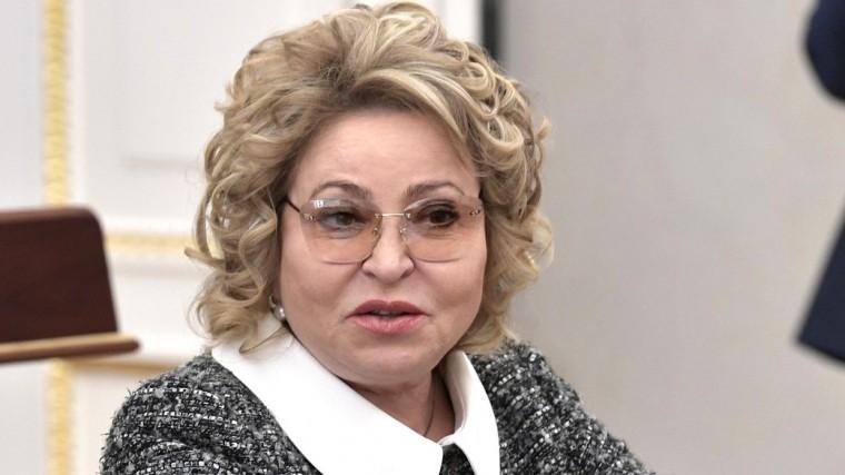 матвиенко пов искренне заинтересована готова спикер россия президентом