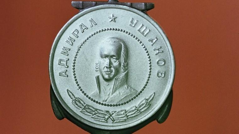 нав ушакова 1944 моряков медали годы медалью пов