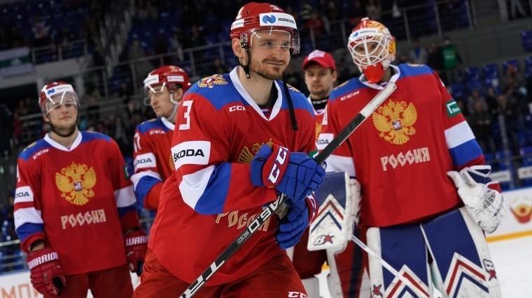 нав никита евгений сборная россии словакии пов илья