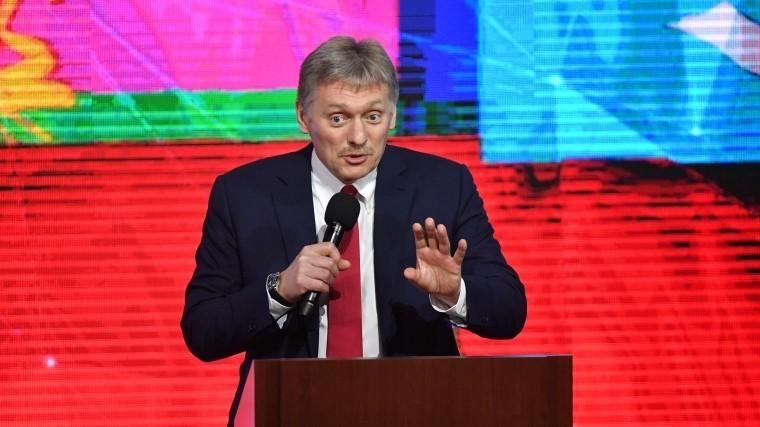 Песков пошутил обинаугурации Зеленского, отвечая навопрос осанкциях