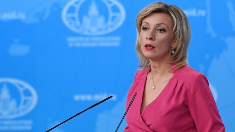 Захарова назвала неприемлемыми территориальные претензии Эстонии