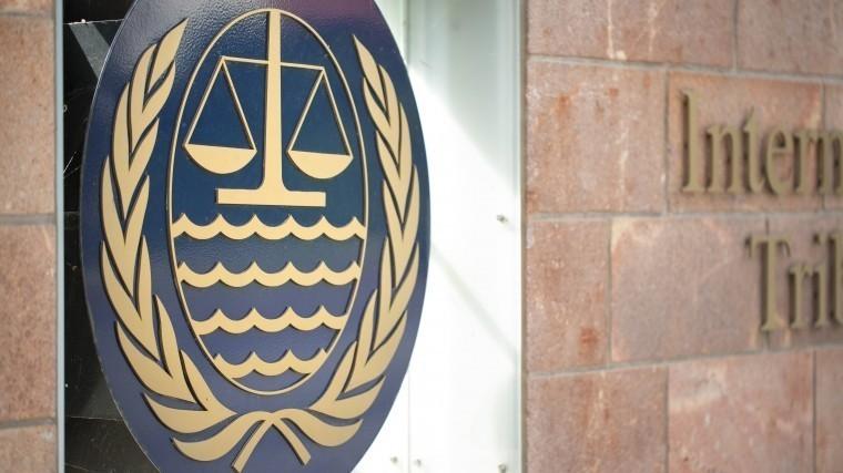 решение нев нав международного моряков трибунала праву пов