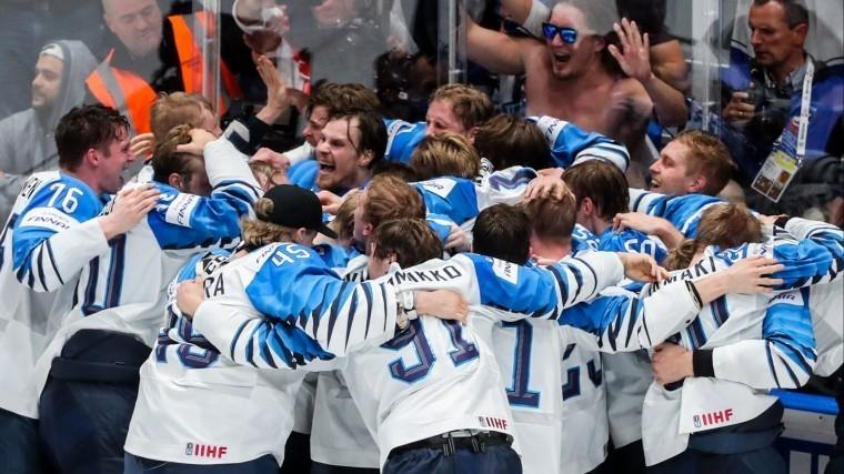 сборная финляндии победила канаду финале чемпионата мира хоккею