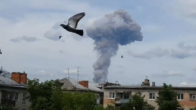 человека пропали вести взрыва заводе дзержинске