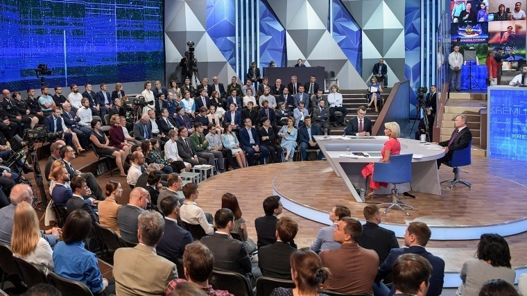 Владимир Путин рассказал оперспективах социального строительства вРоссии