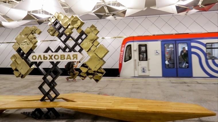 ВМоскве открыли четыре новые станции накрасной ветке метро