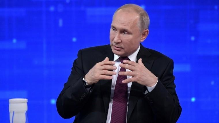 Владимир Путин рассказал ослучае, закоторый ему стыдно— видео