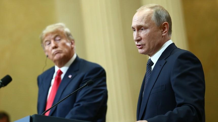 путиным администрации трамп президентом нав g20 представитель сша