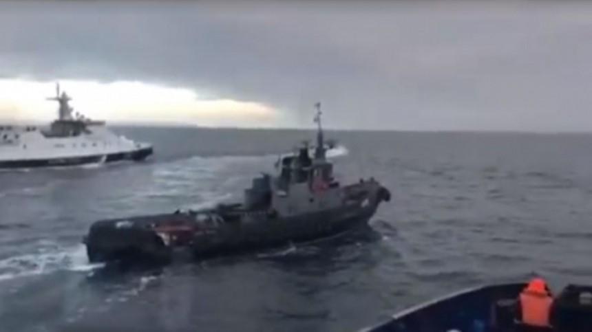 моряков нав мид отношении трибунал продолжается нев ноту