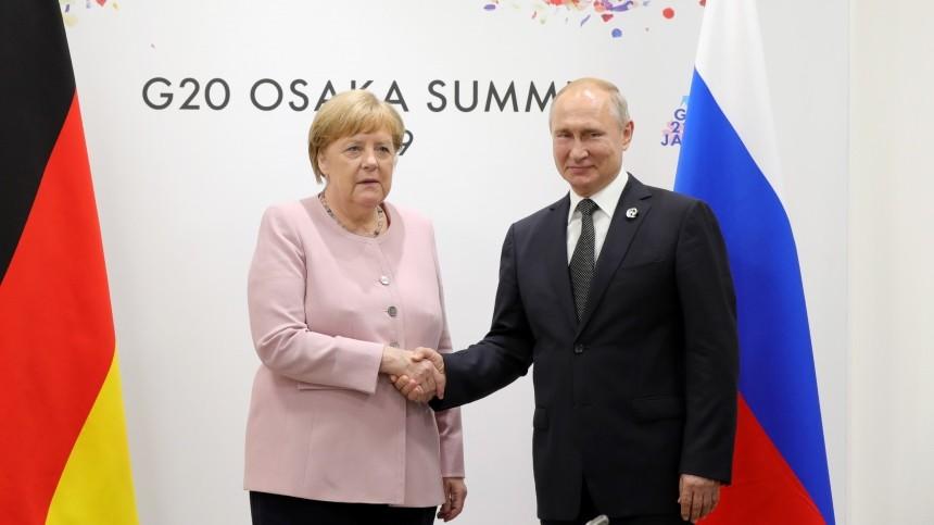 меркель германии g20