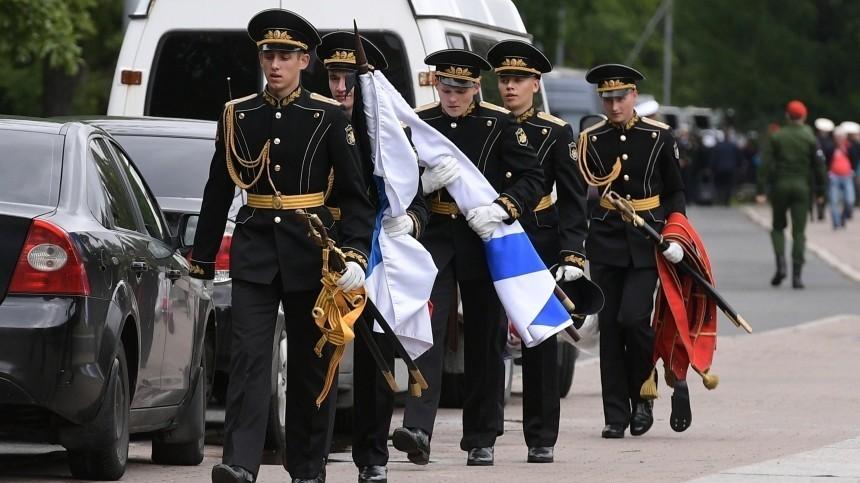 нав погибших июля глава моряков церемония прощания