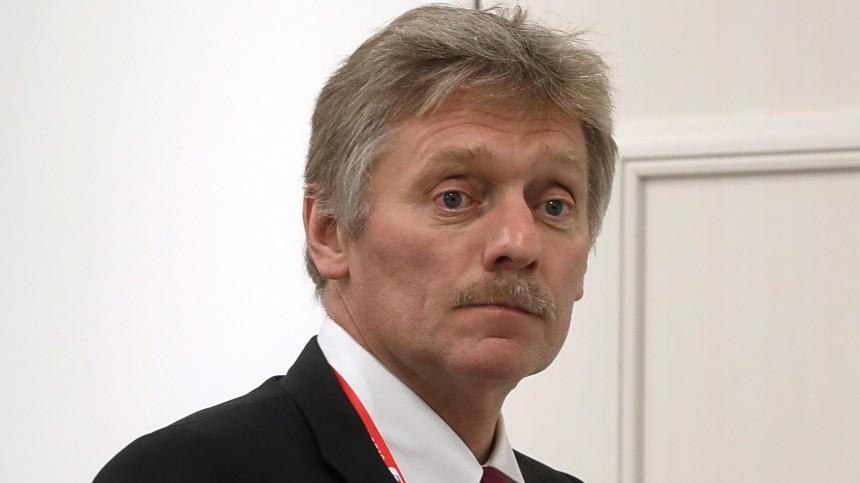 «Большой позор для грузин»: Песков прокомментировал выходку журналиста «Рустави-2»