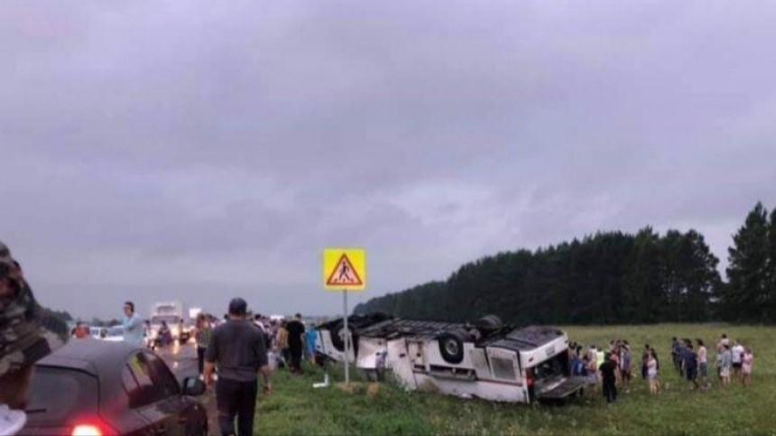 Видео: Пять человек погибли встрашной аварии натрассе Белорецк— Уфа