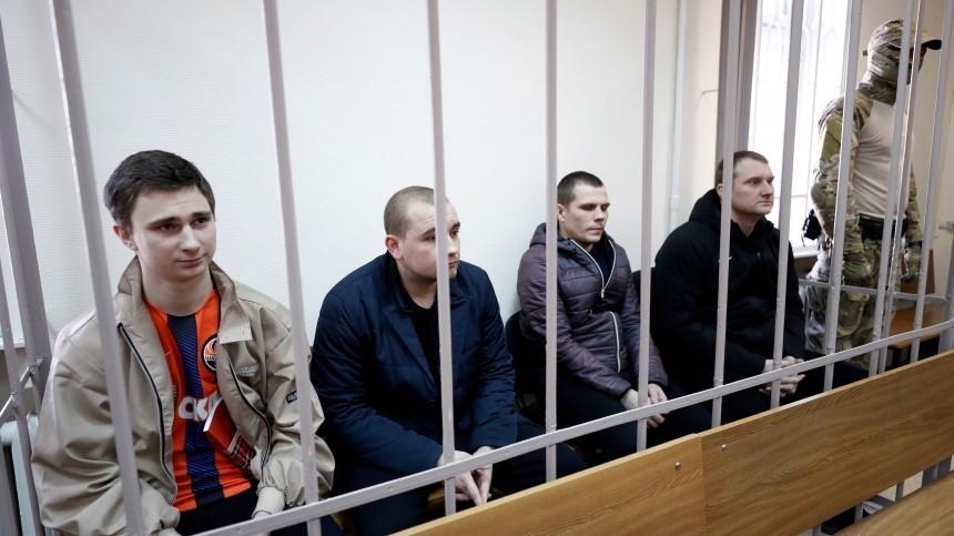 2018 ноября нарушение моряков украинских