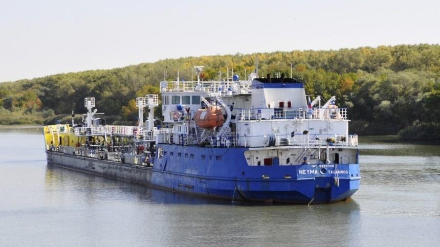 ВГосдуме осудили арест российского танкера наУкраине