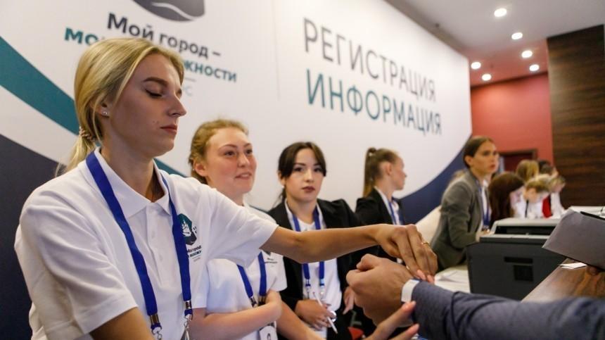 «Мой город— мои возможности»: Петербург обновляет кадровый резерв