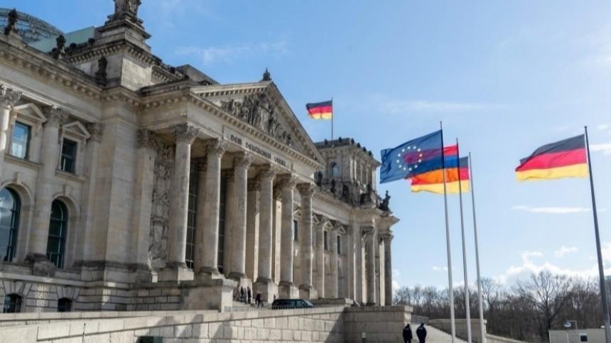 моринг германии пов россии майк санкций