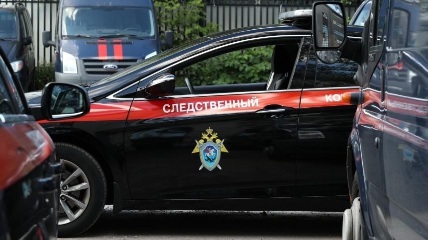 челябинской области нашли тело сотрудника фсб