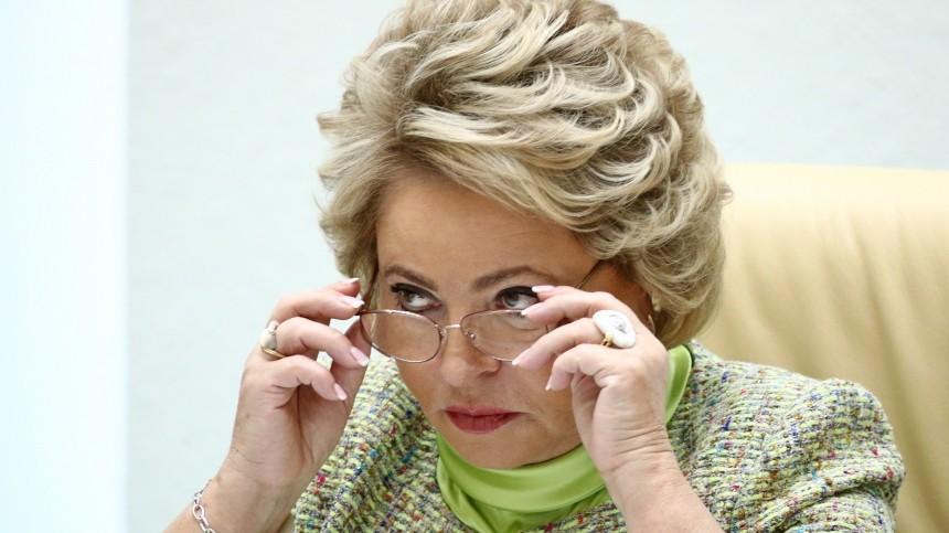 Матвиенко призвала женщин принимать активное участие вконкурсе «Лидеры России»