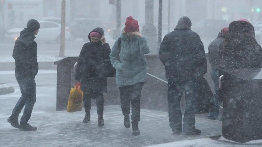 Какая зима ждет россиян?